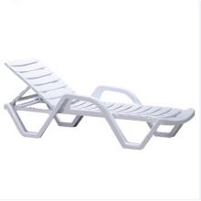 Открытый пластиковый шезлонг бассейн пляж патио гостиная стул пляжные кресла