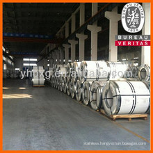 304L stainless steel strip with top quality ( 304L hot rolled steel coil)