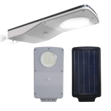10W waterproof IP65 integrated solar street light