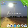 solar and wind led street light led solar wind road light wind turbine 300w 12v