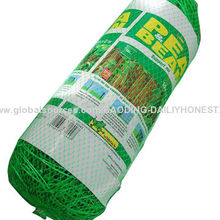 Vegetable support net, made of PP, 8g/m2, 15*17cm, support for climbing plants or vegetableNew