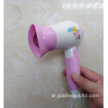 Kids Easy Safe Operating 1200W 220-240V Hair Blower