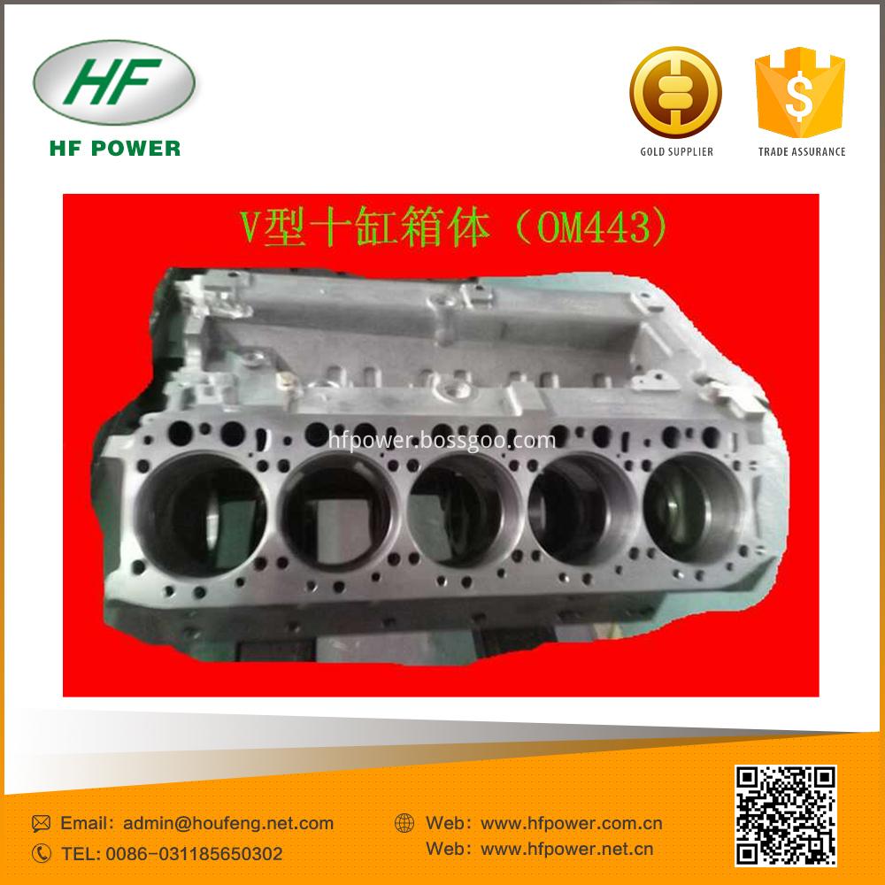 OM443 cylinder block V10