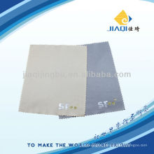 eyeglasses cleaning cloth with gold-stamped