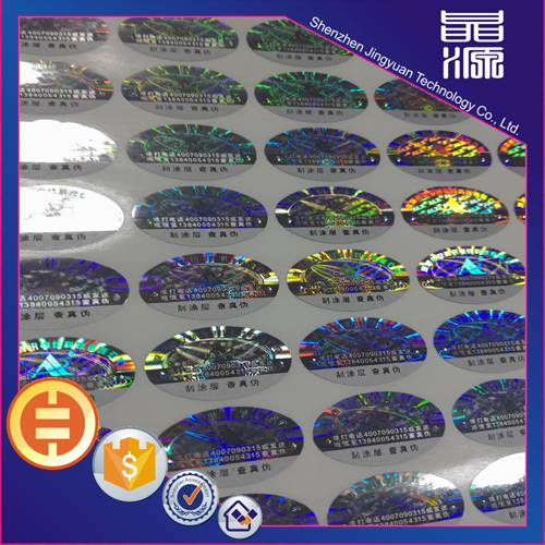 Rainbow Laser Hologram  Sticker