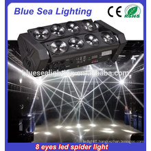 8pcs 12W 4in1 Spider Moving Head Light LED Spider Beam Light LED Spider Light
