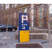 Парковка Лифт лобби офисных входа выхода инструкция signage СИД Каталог