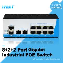 Прочный неуправляемый гигабитный комбинированный порт 2 , 8 портовый промышленный коммутатор PoE
