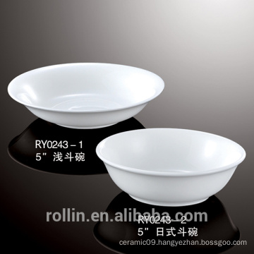 Direct Factory wholesale porcelain white bowl for restaurant and hotel