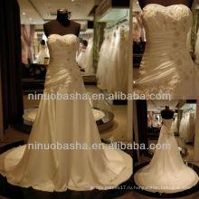 Вопрос-6256 Атласная Аппликации Свадебные Платья Оболочка Ruched Лиф Свадебное Платье