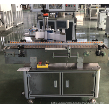 Automatic battery Labeling Machine