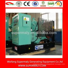 ISO-сертифицированный дизель-генератор мощностью 100 кВт