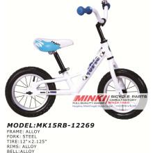 Alloy Kids Balance Bike