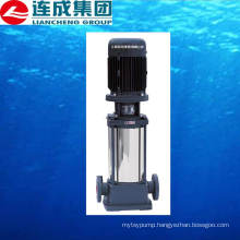 Multistage Stainless Steel Water Pump