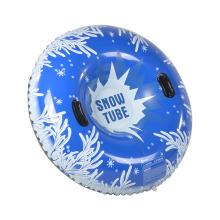 Надувной круглый сноутюб диаметром 48 дюймов для зимних видов спорта