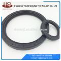 Hot sale mechanical bearing accessories NBR oil seal