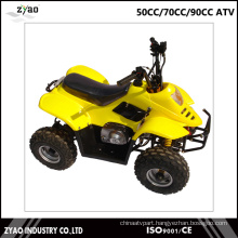 Children ATV 50cc as Gift Cheap Quad Beautiful Mini ATV Quad