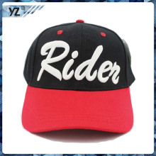 high quality contrasting color baseball cap with 3d embroidery