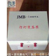 JMB 25va~10kva/25w~10kw single phase control transfomer 380v/240v/220v/110v