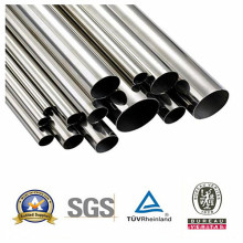 Monel 400 Nickel Alloy Tube (ASTM B163/ B165)