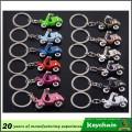 Porte-clés de voiture moteur électrique avec beaucoup de couleurs