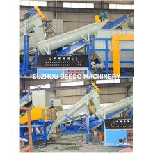 Máquina de reciclaje de residuos para PS PP PE PVC, etc.