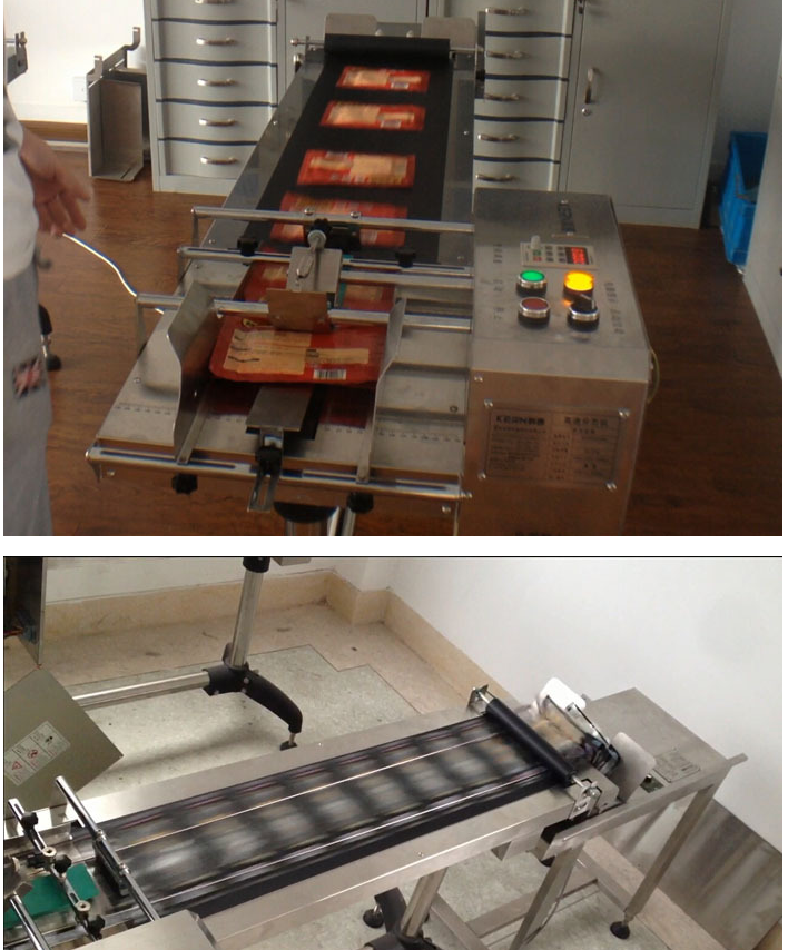 food bag sortng machine