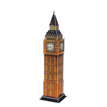 Small Big Ben Building Puzzle