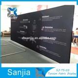 20ft Aluminum Straight-Shape Tube Tradeshow Display