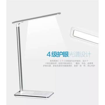Lampe LED Ulti-Function, lampe LED avec chargeur sans fil