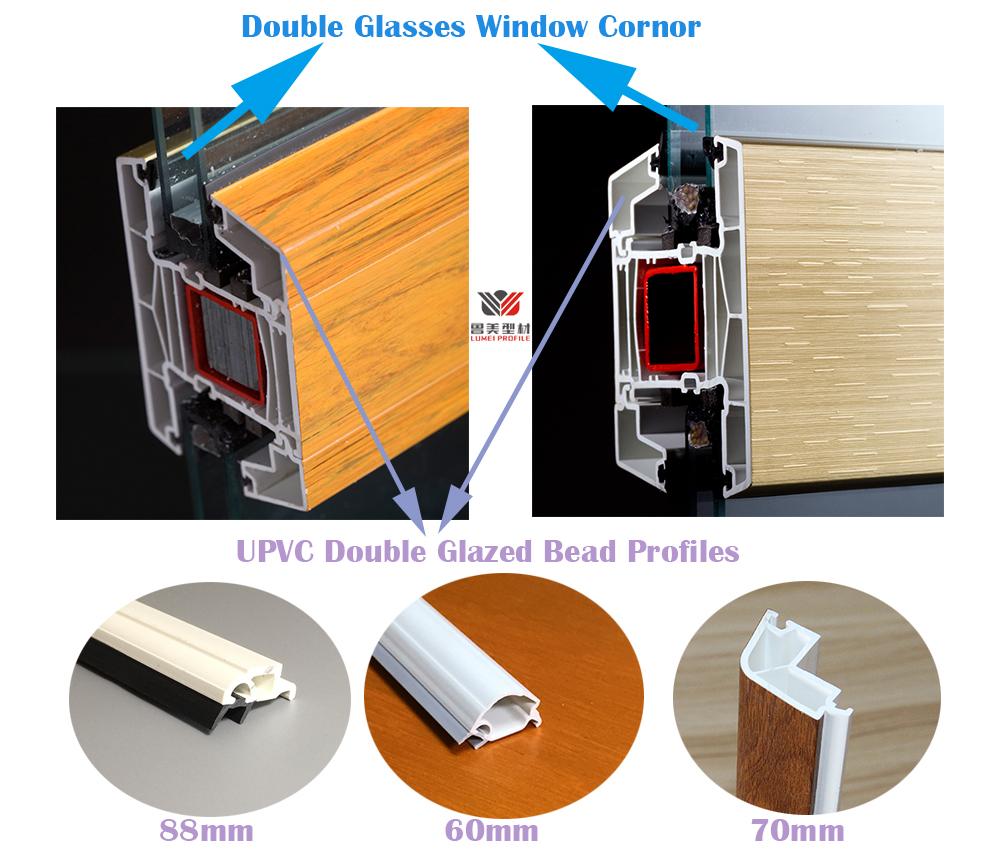 Double Glazed Window Profiles