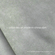 PU Leather for Jackets and Skirts (ART#UWY9003)