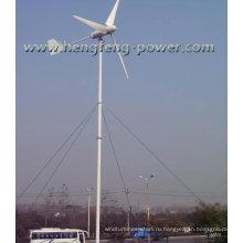 малых ветряных турбин мощностью 300 Вт,