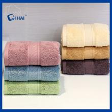 BSCI Audit 100% Serviette de bain en coton (QHB88600)