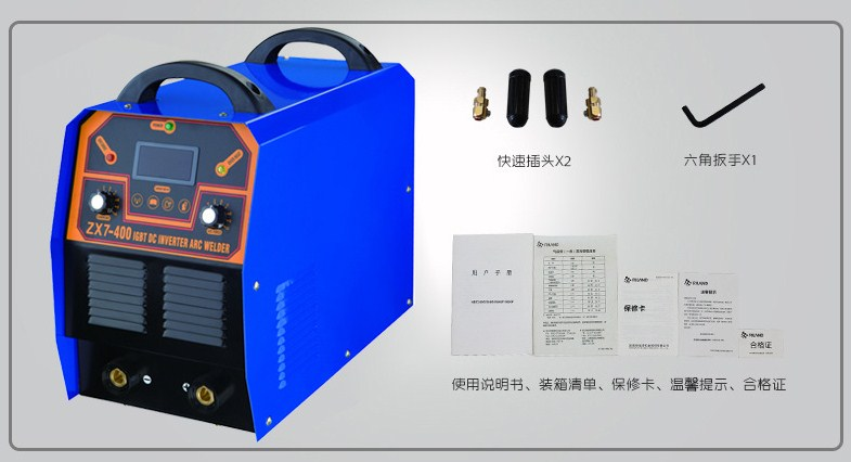 High Current Welding Machine