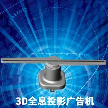 3D Advertising LED Light Hologram Display Holographic Fan