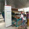 Servicio técnico de chapa de madera