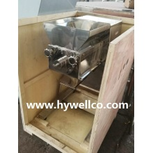Hywell Supply Swaying Granulating Machine