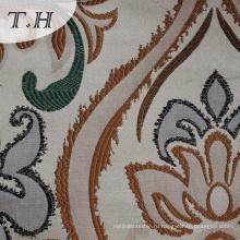 Ткани для штор дизайн Йемен