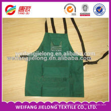100% cotton solid color work apron