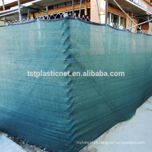 dark green outdoor chain link fence privacy screen mesh