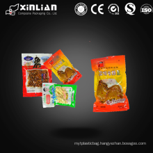 latest products in market plastic vacuum storage bag