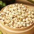 Органические семена лотоса Китайский Семен Нелумбини