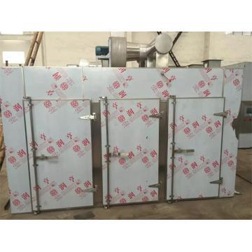 Ar quente de aquecimento elétrico composto industrial que cura o forno para a fibra do carbono