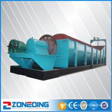 Large Capacity Stone Sand Screw Spiral Classifier