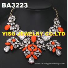 Свадебное бриллиантовое ожерелье