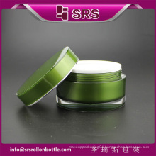 SRS free sample luxury 100ml plastic cosmetic packaging cream jar