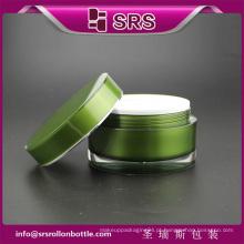 SRS free sample luxury 100ml embalagem de plástico cosméticos frasco creme
