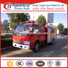 DFAC 4x2 small fire truck tanker with 2ton capacity