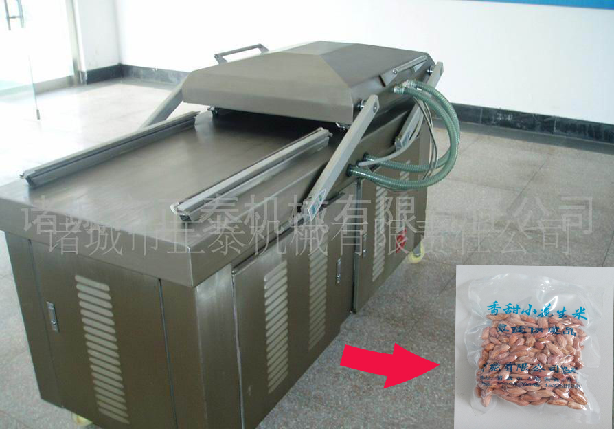 Peanut vacuum packing machine keeping the quality and freshness of the product